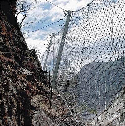 边坡防护网视频