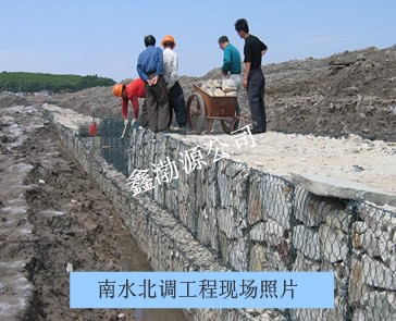 南水北调工程.jpg